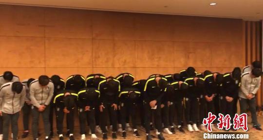 韩国足协致歉,熊猫杯组委会宣布收回奖杯