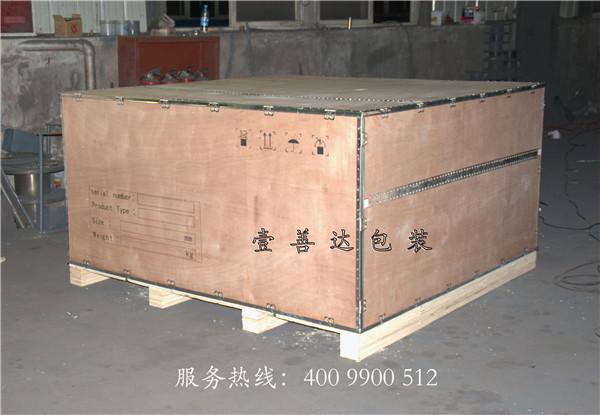 成都木箱装运危险品注意事项