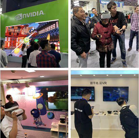 5G商用牌照发布 兰亭数字全力支持运营商构建5G云VR业务