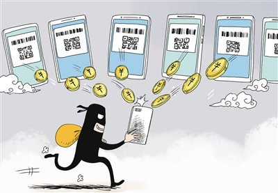 消费者频频被盗刷 聚合支付别以风险换便利