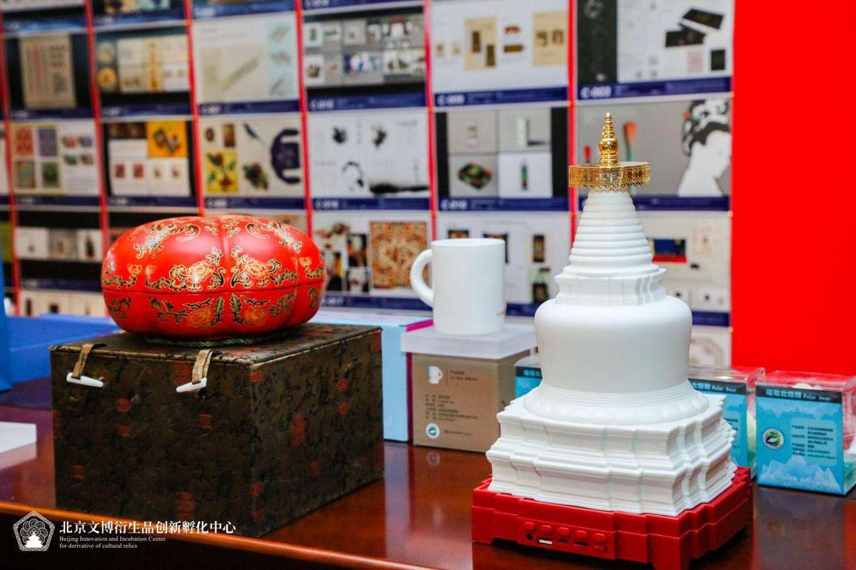 2019北京文创大赛文博创意设计赛区复赛评审会举办