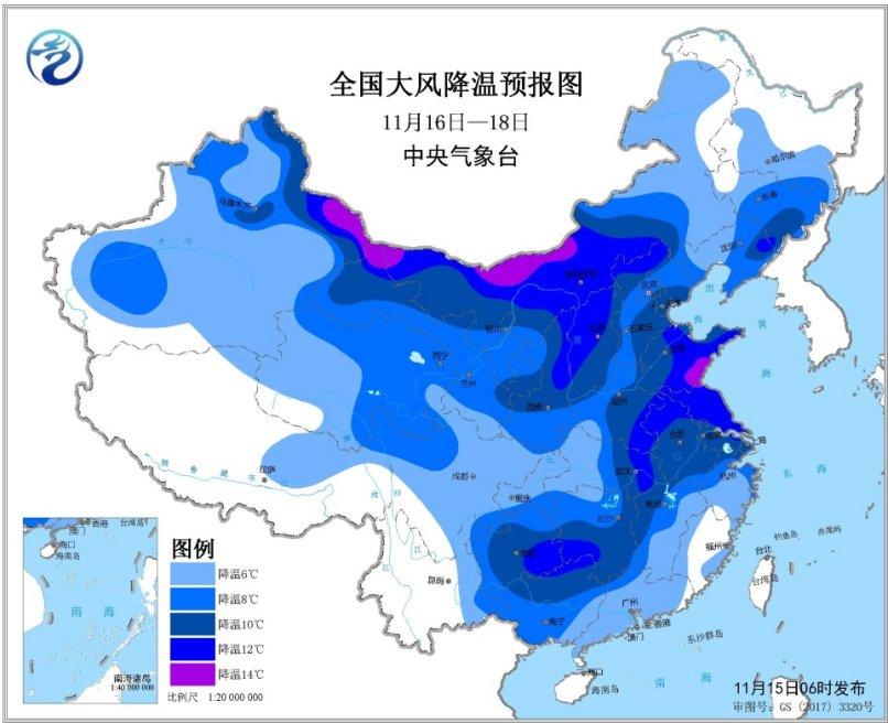 强冷空气将影响中国大部地区 局地降温幅度超10℃