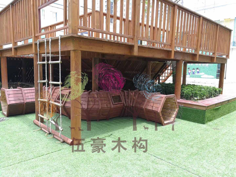 绵阳儿童木质游乐设施