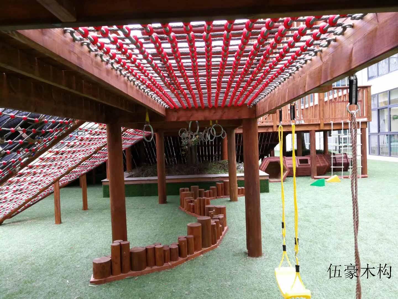 南充儿童木质游乐设施