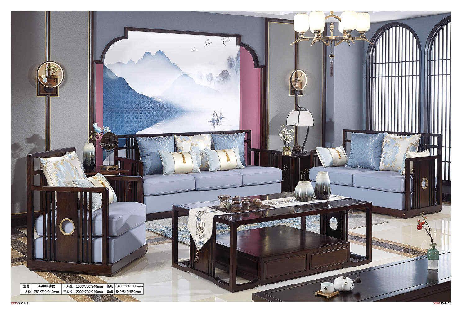 沙发+转角沙发