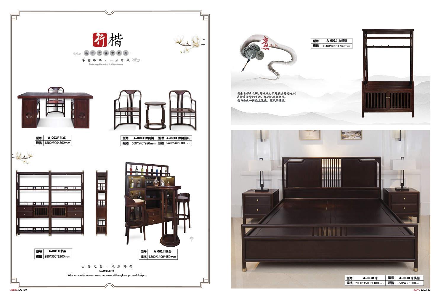 床+斗柜+妆台