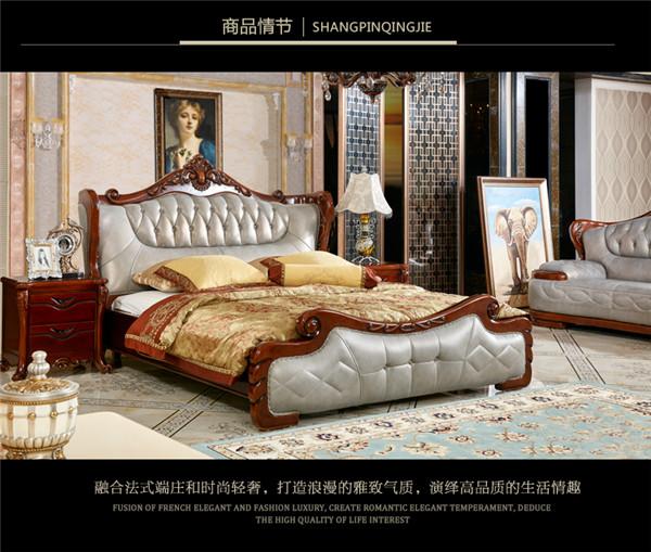 床+书桌+花架+休闲椅