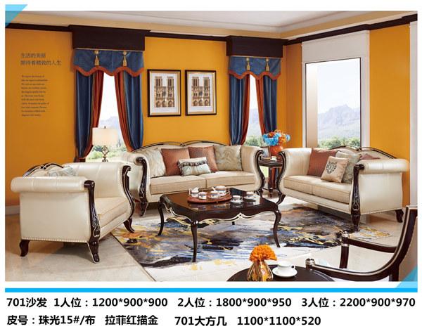 沙发+大方几+休闲椅+大花架+餐边柜+双门小酒柜+圆几