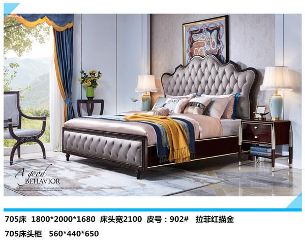 床+床头柜+衣柜+斗柜