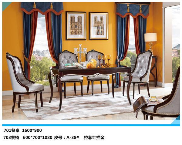 餐桌+餐椅+餐边柜+单门小酒柜