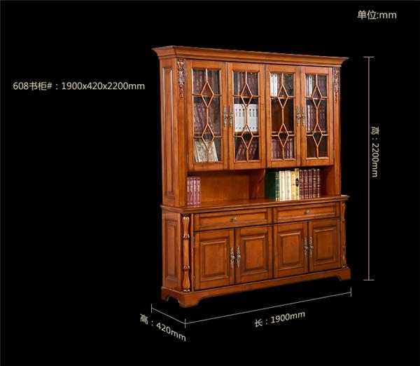 书柜+书桌