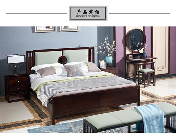 床+床尾凳+床头柜+妆台