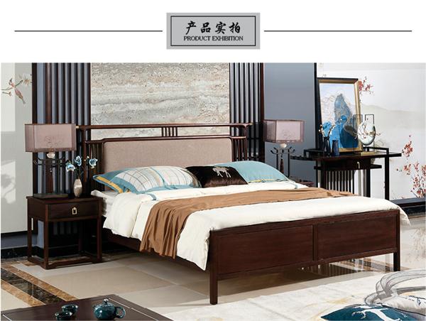 行楷新中式床