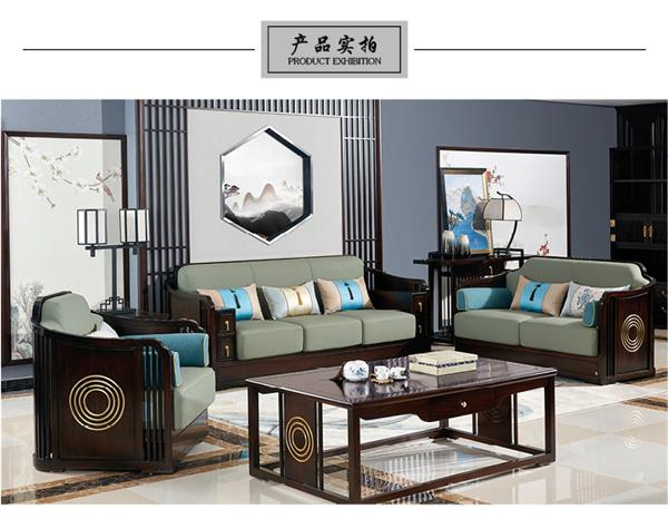 沙发+茶几+角桌