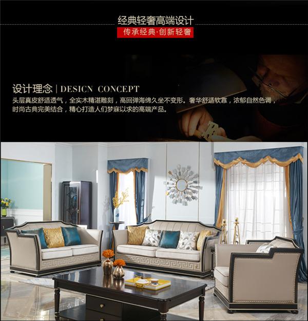 沙发+电视柜+茶几+方几