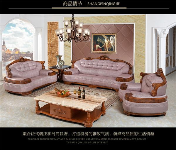 沙发+茶几+电视柜