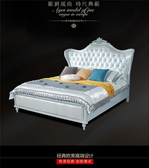 床+床头柜+妆台+斗柜
