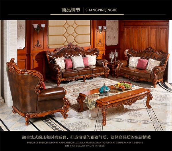 沙发+茶几+电视柜+方几