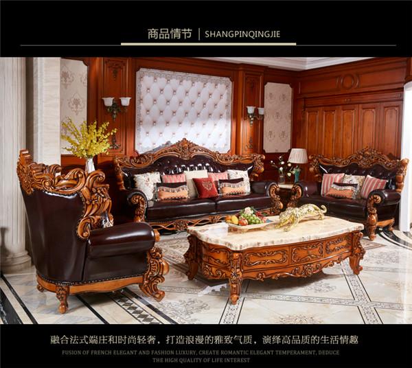 锦上添花沙发+茶几+电视柜+方几