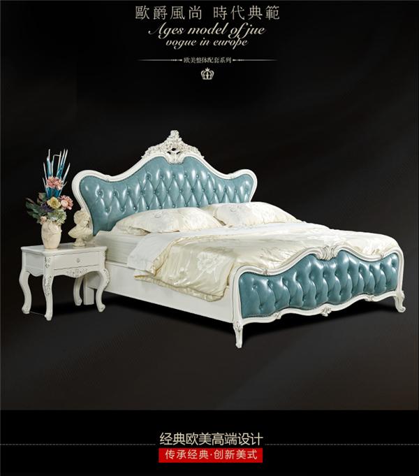 白色床+床头柜