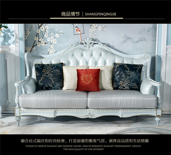 沙发+大方几