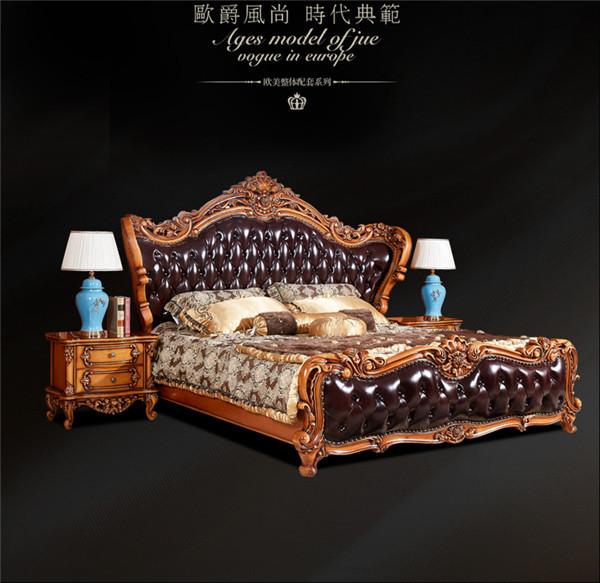 锦上添花床+床头柜+床尾凳