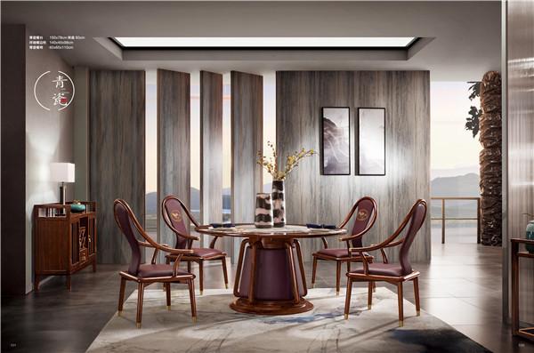 餐桌+餐椅