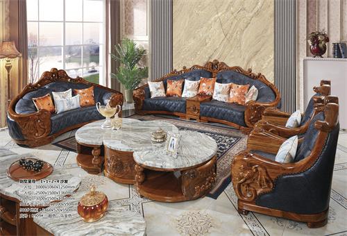 别墅至尊 沙发