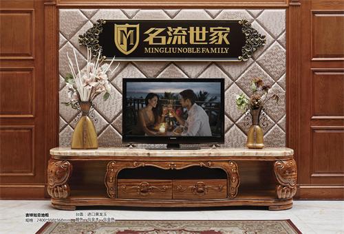 成都吉祥如意电视柜价格,电视柜定制