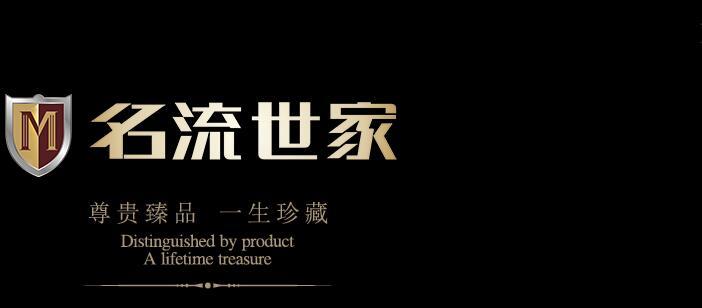 四川衣柜生产对接