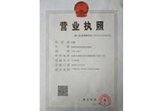 深圳名流世家家居有限公司成都分公司营业执照