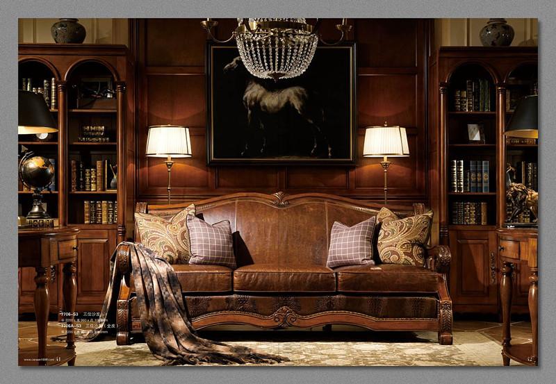 什么是成都美式家具中的美式沙发