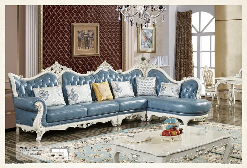 成都美式家具打造自然舒适的美式光空间