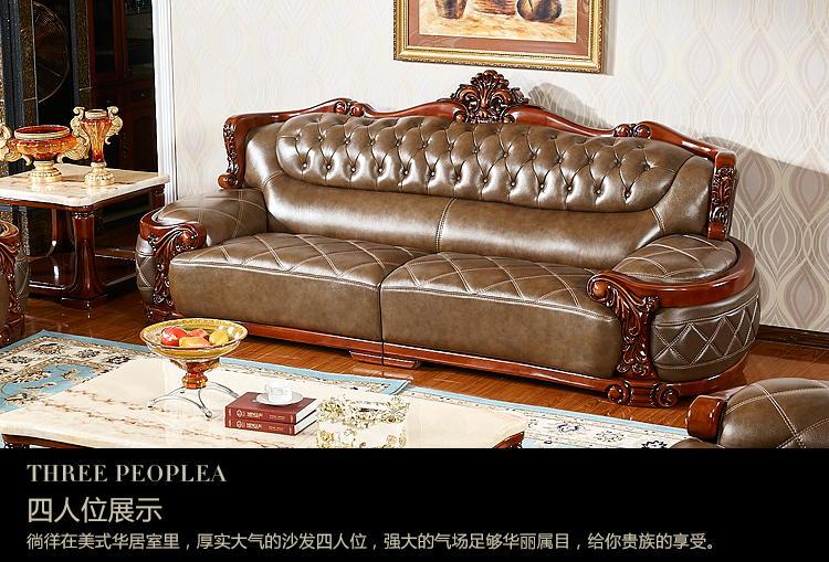 大展宏图沙发1 G 4 尊贵3茶几 电视柜 方几