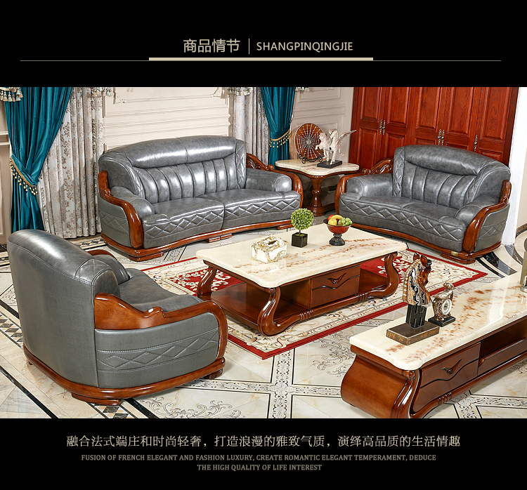 帝玛 1 2 3 沙发