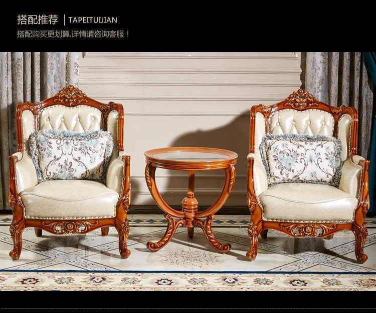 名流世家-欧爵时代欧美整体系列  M801#  休闲椅