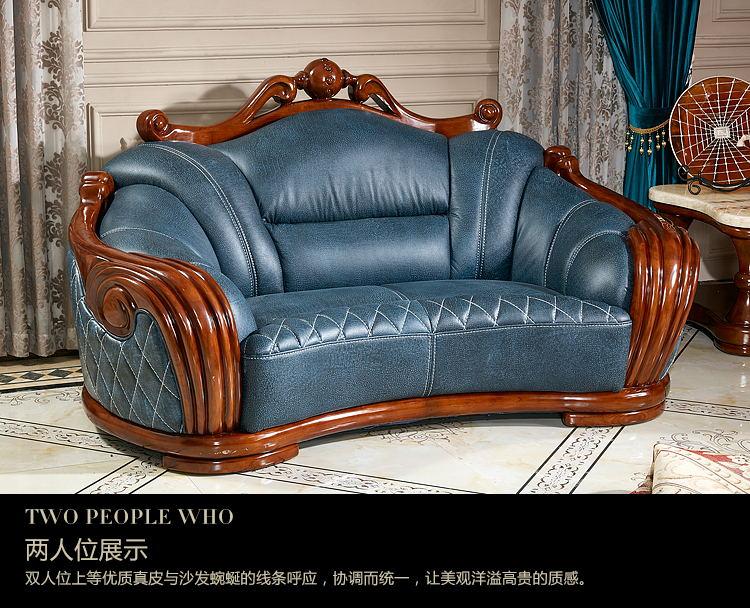 劳力士1 2 4 沙发