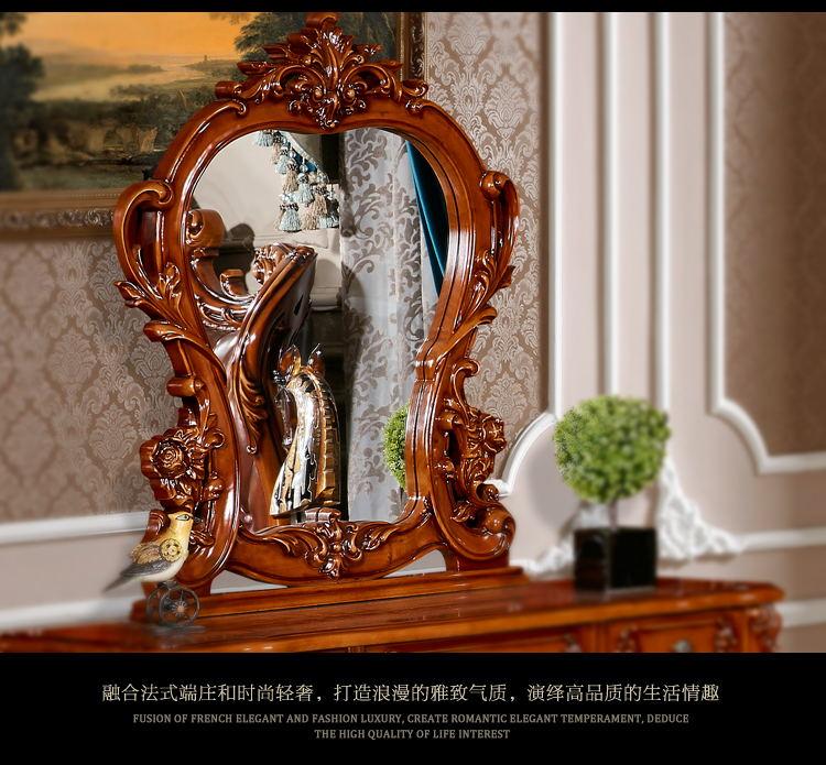 名流世家-欧爵时代欧美整体系列-M809#  妆台 镜子