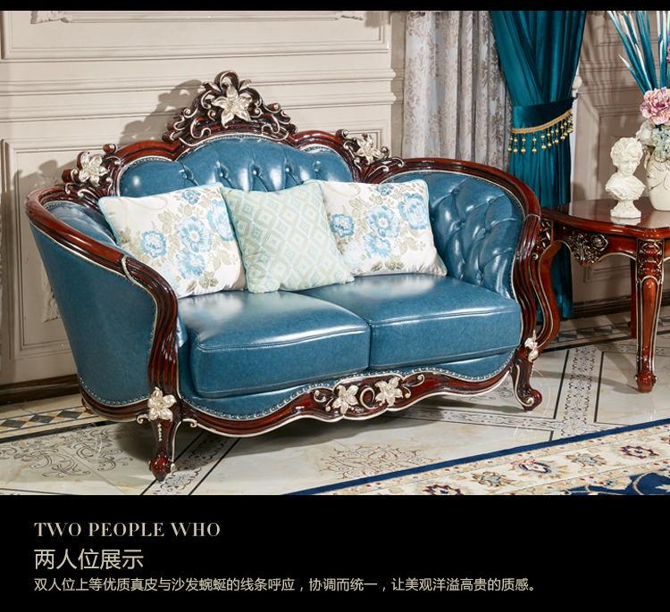 名流世家-欧爵时代欧美整体系列-M828#1 2 3沙发