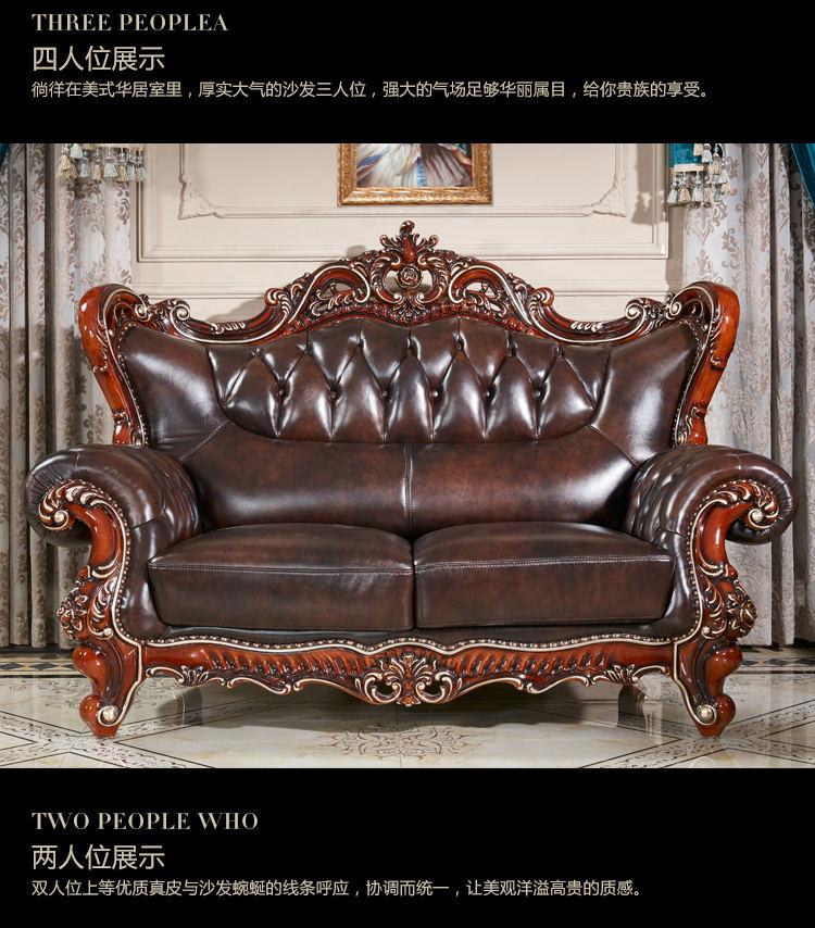 名流世家-欧爵时代欧美整体系列-M829#1 2 3沙发