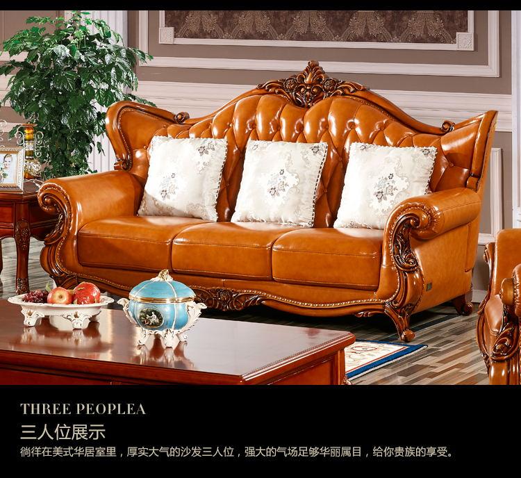 名流世家-欧爵时代欧美整体系列-M838#1 2 3沙发