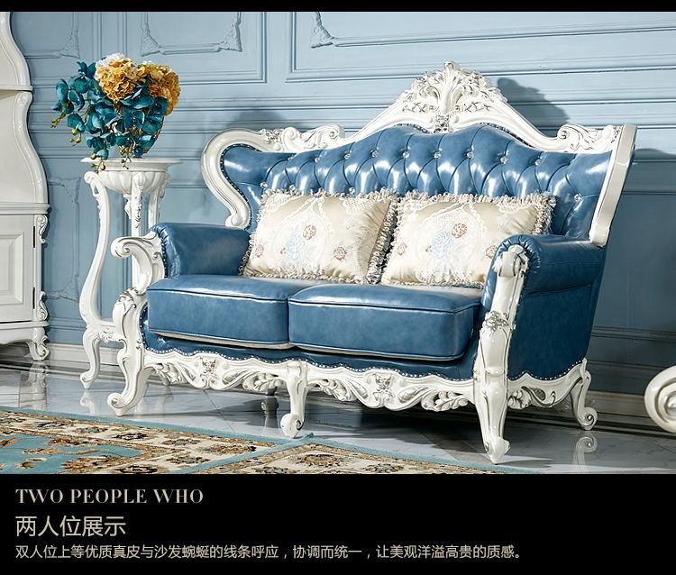 名流世家-欧爵时代欧美整体系列-百花齐放1 2 3 沙发