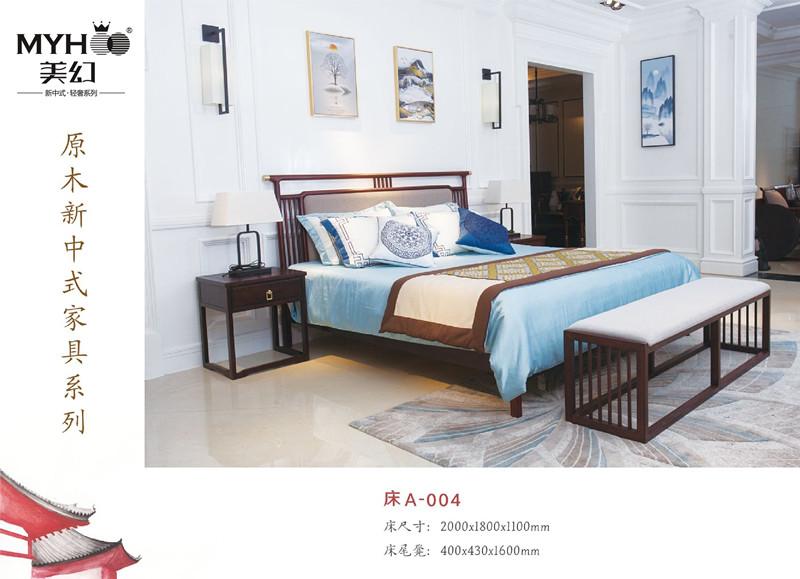 四川新中式-床