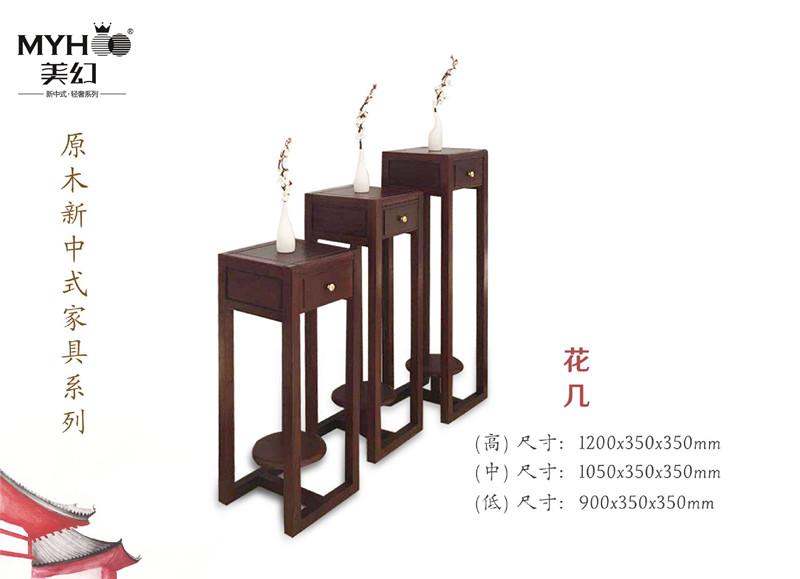 家装选择四川新中式家具应该怎样搭配?名流世家告诉你