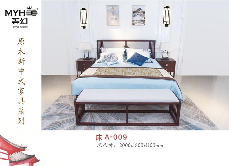 在四川新中式家具风头正旺,可是买回去记得做好这些保养哦