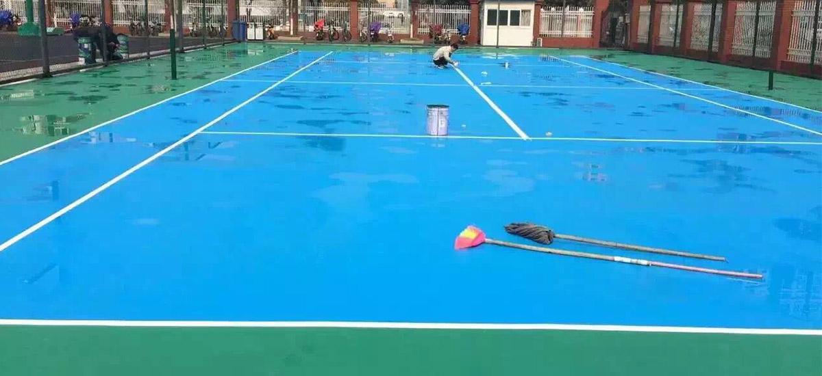 四川羽毛球场塑胶球场施工案例