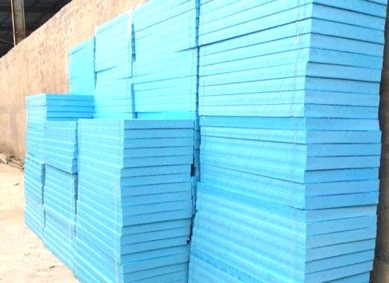 成都保温材料-XPS挤塑板