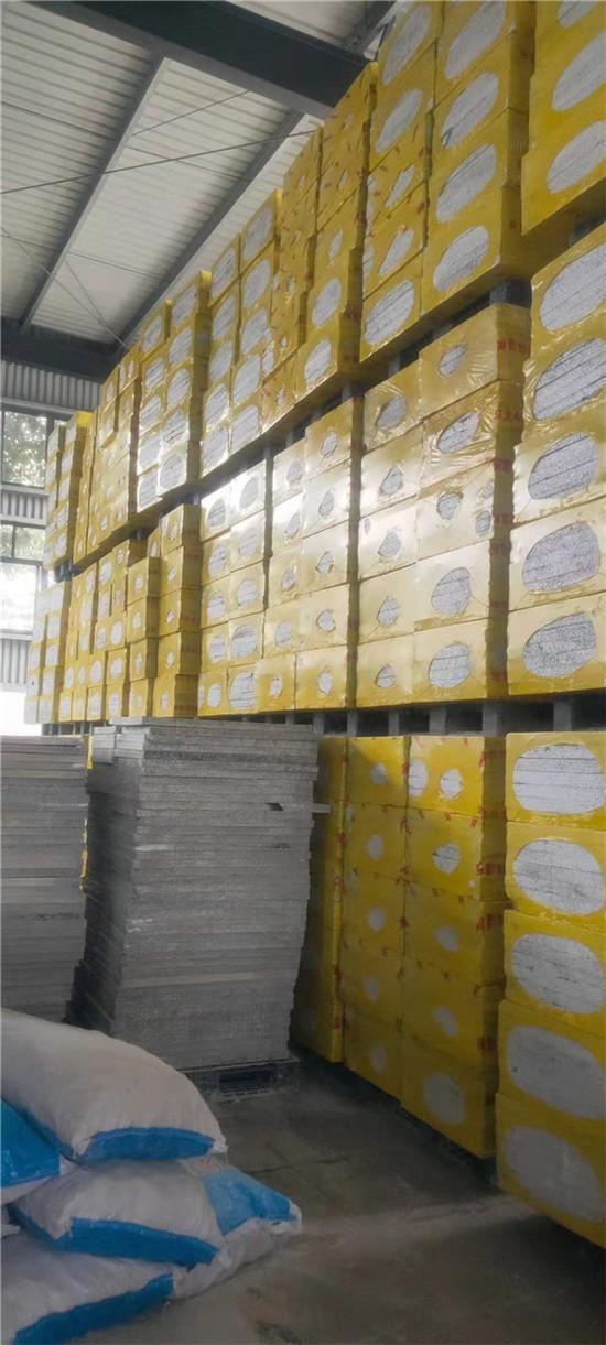 四川保温材料--保温渗透板