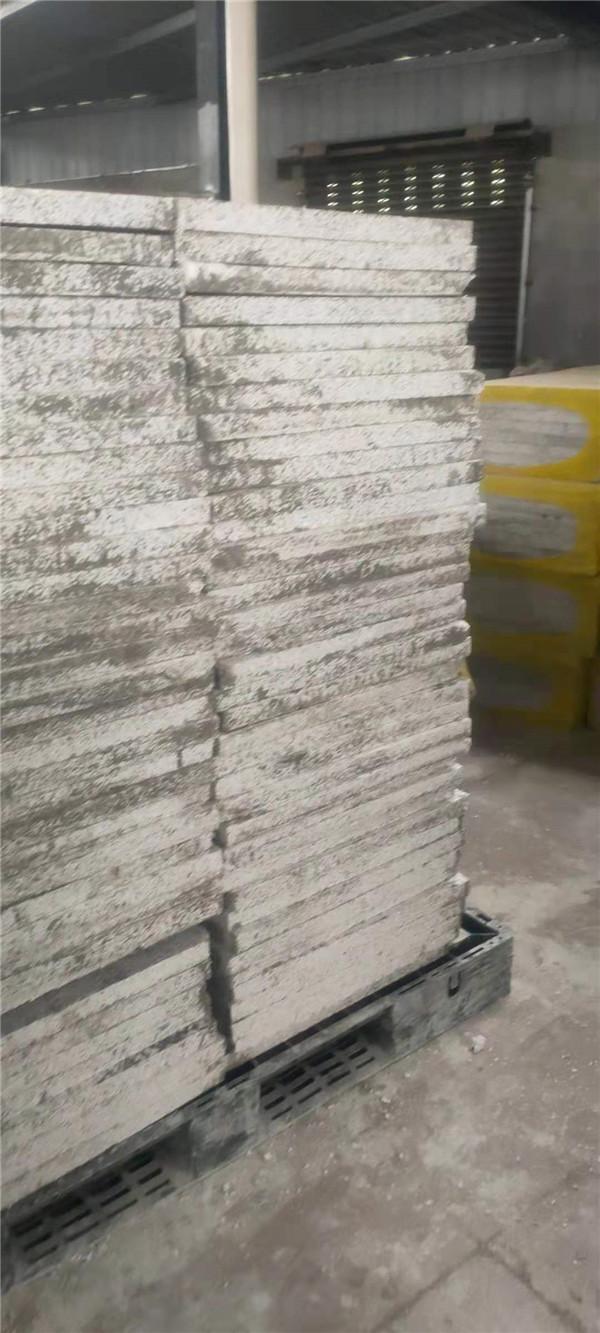 四川保温材料——渗透板