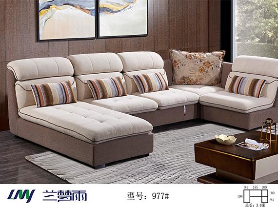 兰梦雨沙发-型号997